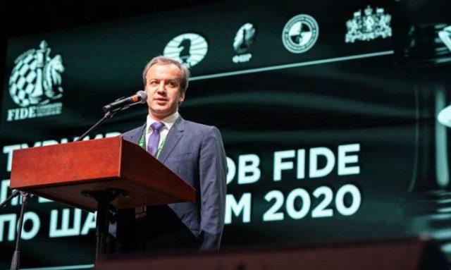 FIDE anuncia fechas para clasificación del torneo de candidatos